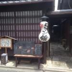 カフェ玄関
